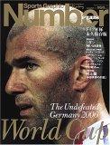 ドイツW杯永久保存版