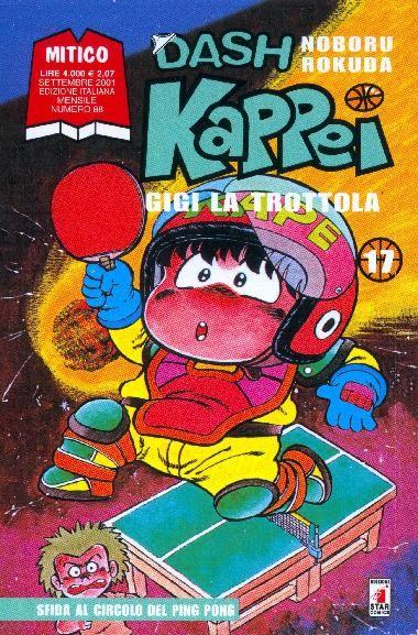 Dash Kappei vol. 17