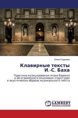 Klavirnye teksty I.-S. Bakha