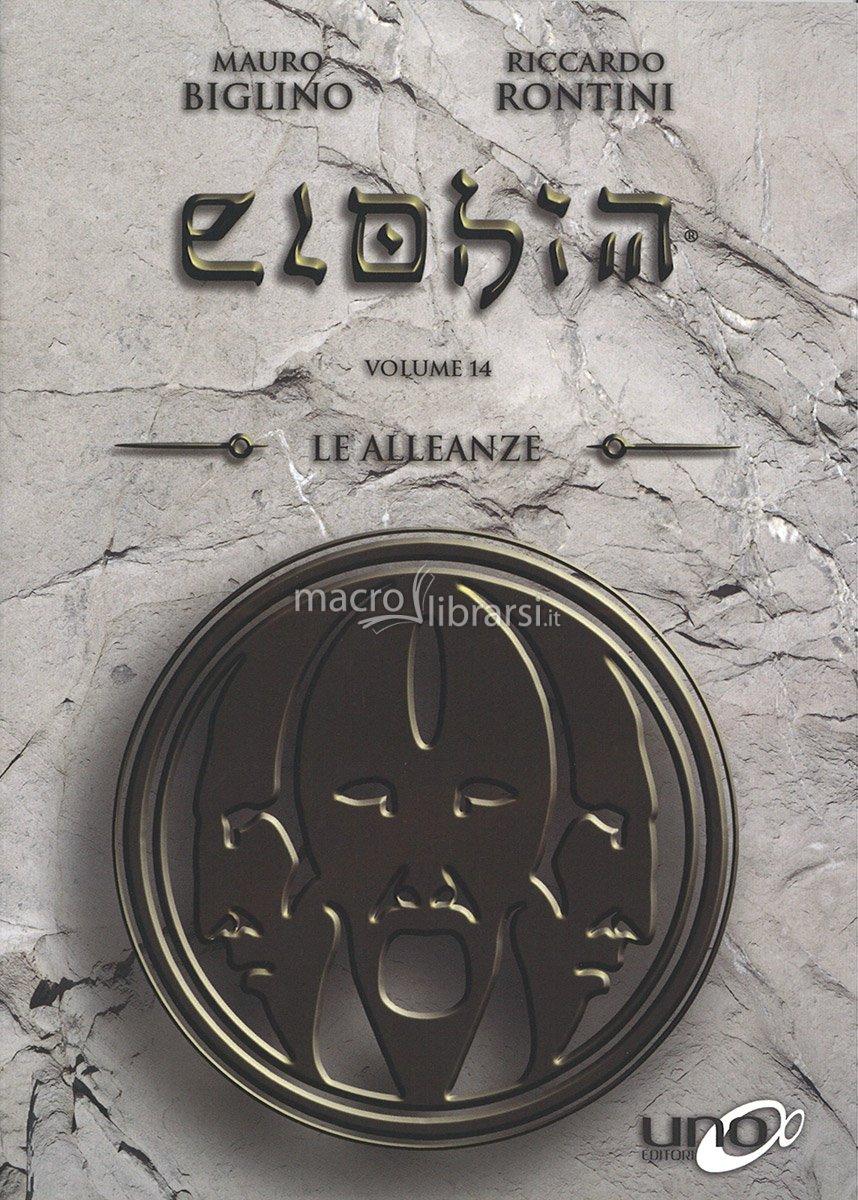 Elohim vol. 14
