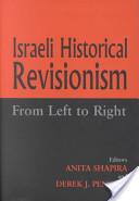 Israeli historical revisionism