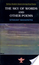 The Sky of Words and Other Poems