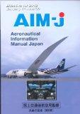 Airman's information manual Japan