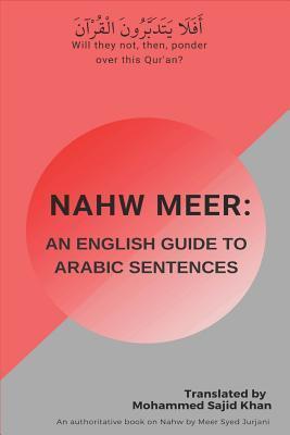 An English Guide to Arabic Sentences