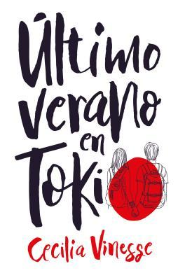 Último verano en Tokio / Seven Days of You