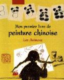 Mon premier livre de peinture chinoise