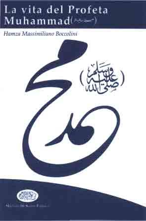La vita del profeta Muhammad