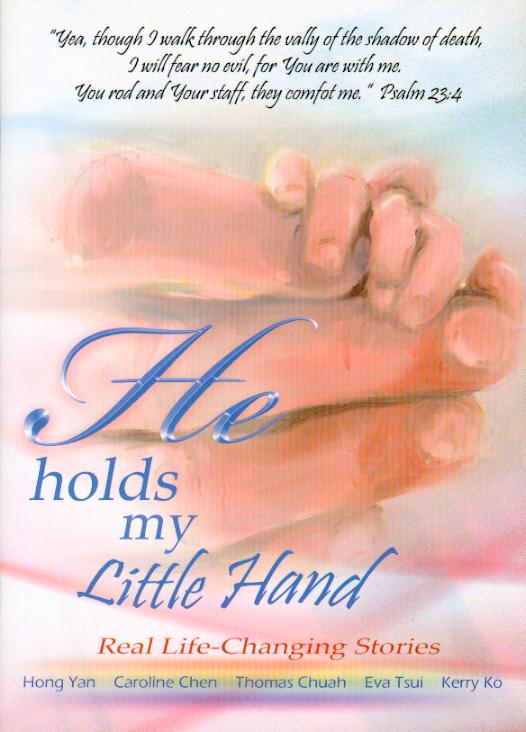 He holds my Little H...