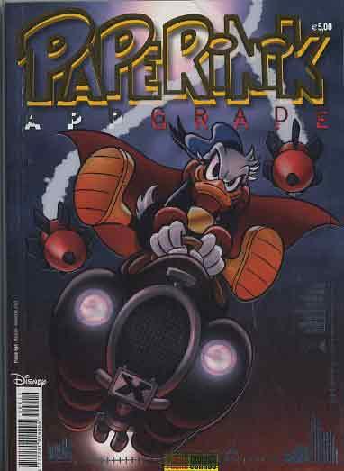 Paperinik Appgrade # 14 - Lucca Comics Variant Cover
