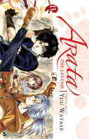 Arata: The Legend 13