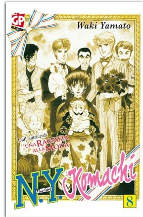 N.Y. Komachi vol. 8