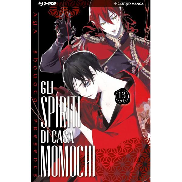 Gli spiriti di casa Momochi vol. 13