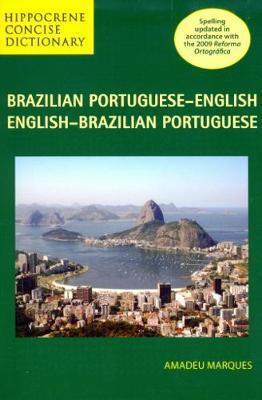 Hippocrene Concise Brazilian Portuguese-English