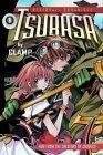 Tsubasa RESERVoir CHRoNiCLE, Vol. 1