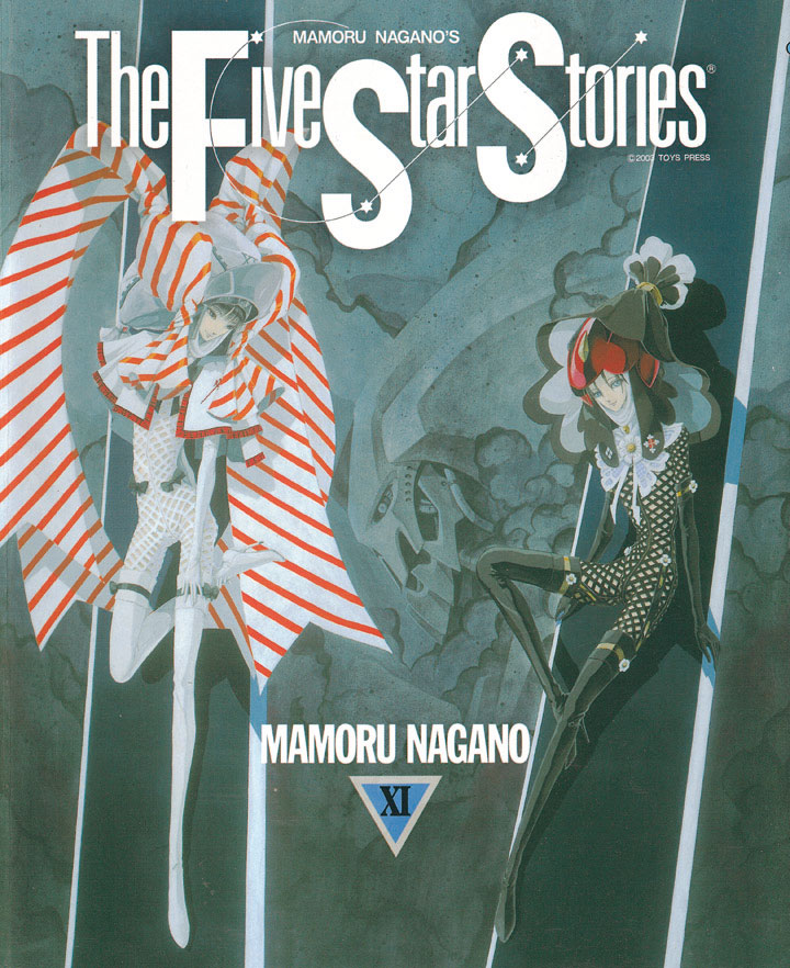 The Five Star Stories vol. 11
