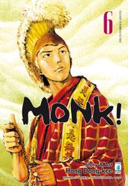 Monk! vol. 6