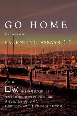 Go Home III