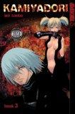 Kamiyadori Volume 3