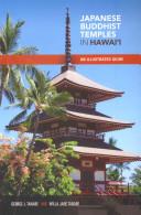 Japanese Buddhist Temples of Hawaii