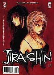 Jiraishin vol.14