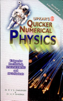 Quicker Numerical Physics (Medical and Engineering)