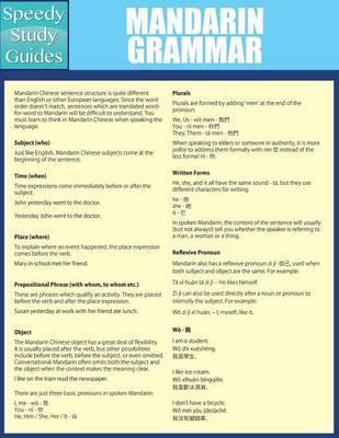 Mandarin Grammar (Sp...
