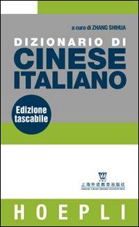 DIzionario di cinese-italiano. Ediz. tascabile
