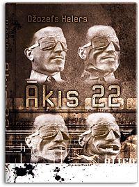 Āķis 22
