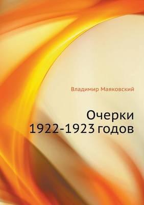 Ocherki 1922-1923 godov