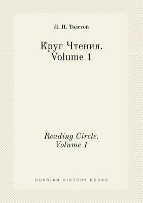 Reading Circle. Volume 1