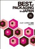 Best of Packaging in...
