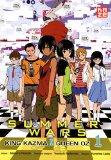 Summer Wars - Oz Cha...