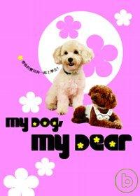 My Dog ,My Dear �...