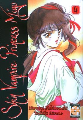 Shin Vampire Princess Miyu vol. 4
