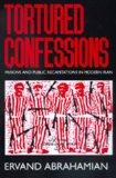 Tortured Confessions