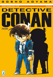Detective Conan vol. 59