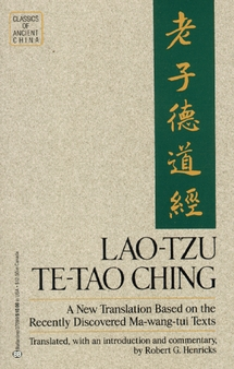 Lao-Tzu: Te-Tao Chin...