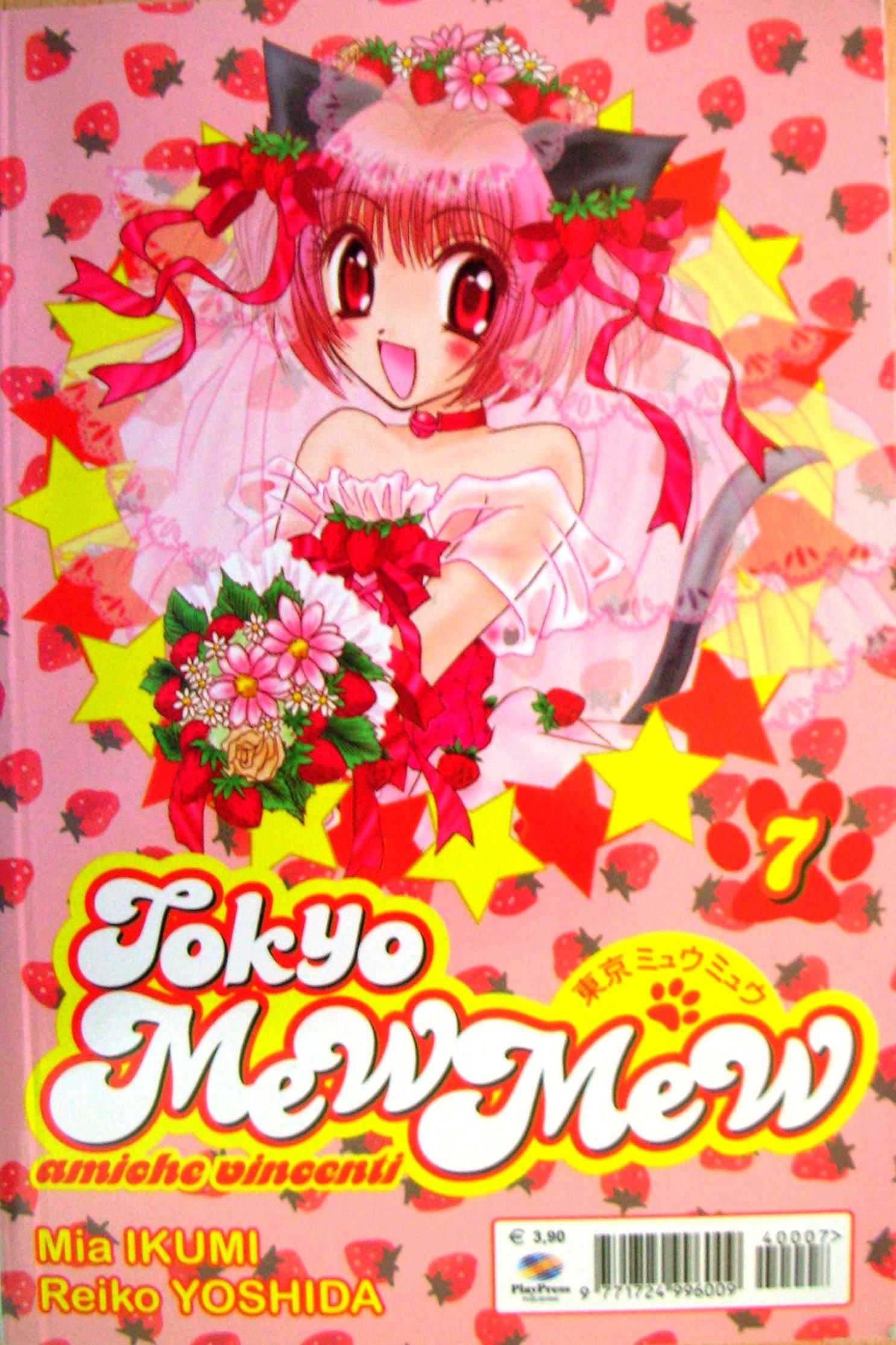 Tokyo Mew Mew vol. 7