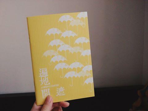 遍地開遮#umbrellasofhk