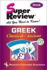 Ancient & Classical Greek Super Review