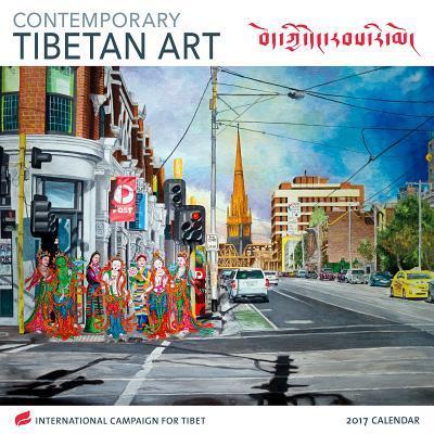 Contemporary Tibetan Art 2017 Calendar
