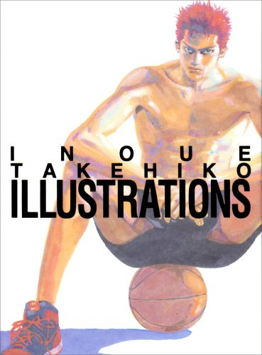 Inoue Takehiko illustrations