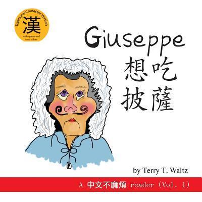 Giuseppe Xiang Chi P...