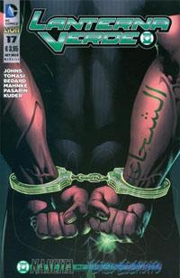 Lanterna Verde #17