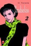 Paradise Kiss 02