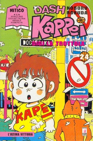 Dash Kappei vol. 24
