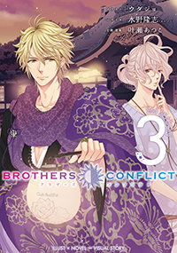 BROTHERS CONFLICT 2nd SEASON (3)