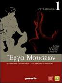 Erga museon: letteratura e cultura greca, testi, percorsi di traduzione - Vol. 1