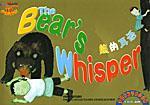 The Bear's Whisper