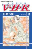 V.B.R 絲絨藍玫瑰 11